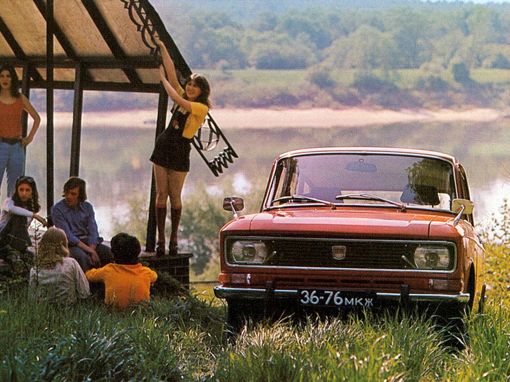 Реклама советского автопрома (фото) …