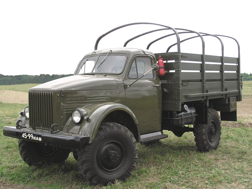GAZ_63.jpg