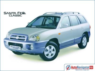 �����: Hyundai Santa Fe Classic